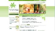 観葉植物レンタル